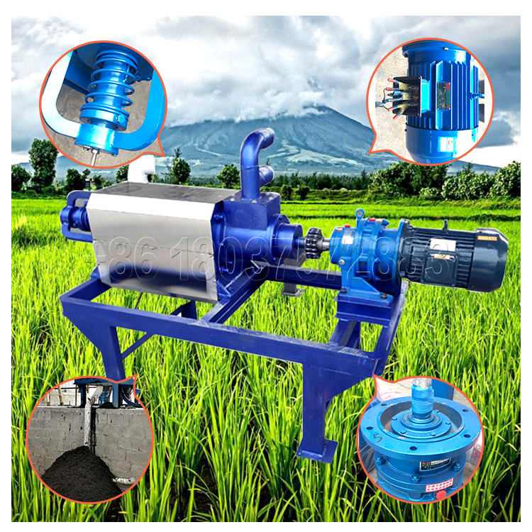 Cow Dung Dewatering Machine for Sale