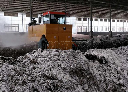 Self-Propelled Windrow Compost Turner for Sale