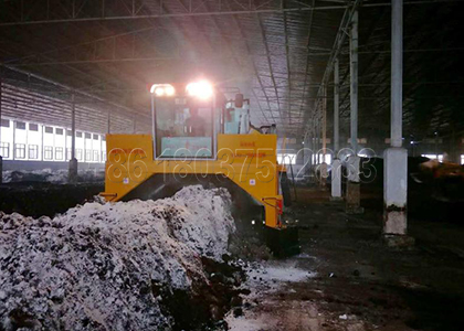 Windrow Composting Machine for Sale